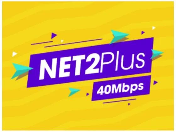 Gói có tốc độ 40 Mbps được nhiều người dùng