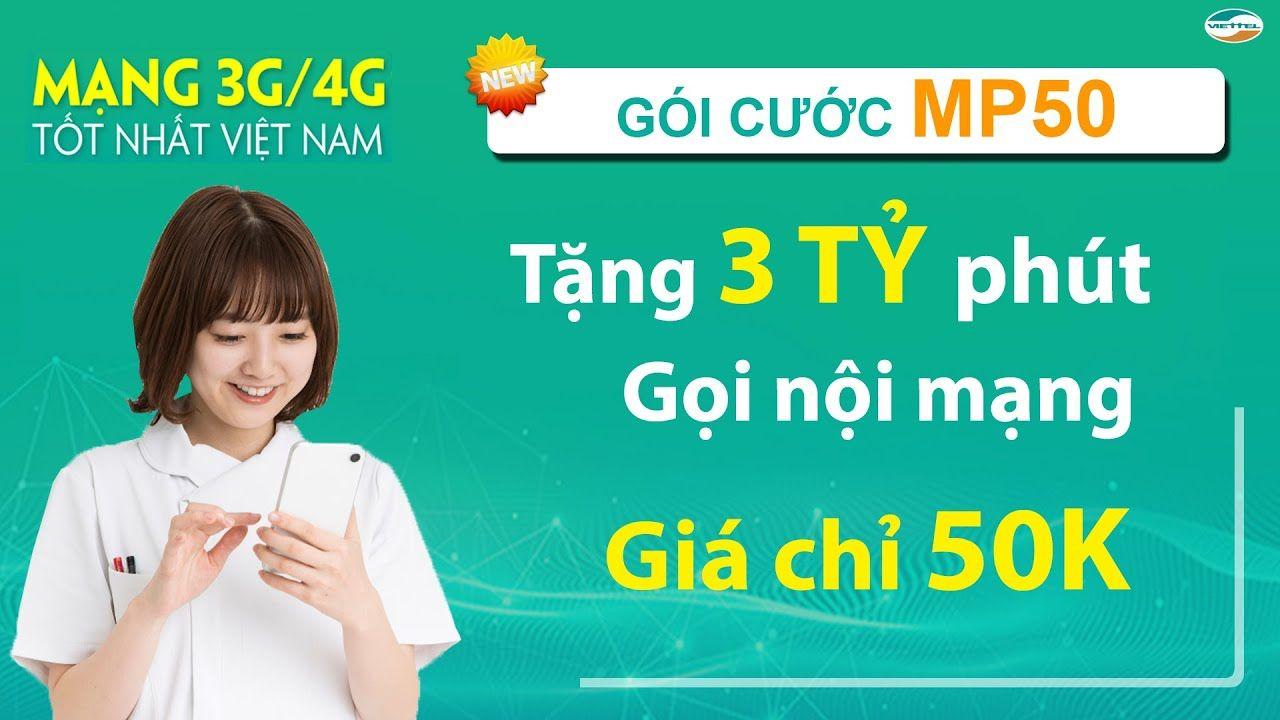 Gói MP50 ưu đãi cước gọi với 50k trong 30 ngày